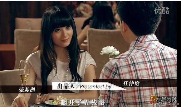 胡玲璐《爱情公寓3》饰演护士小护士  是你的菜吗?