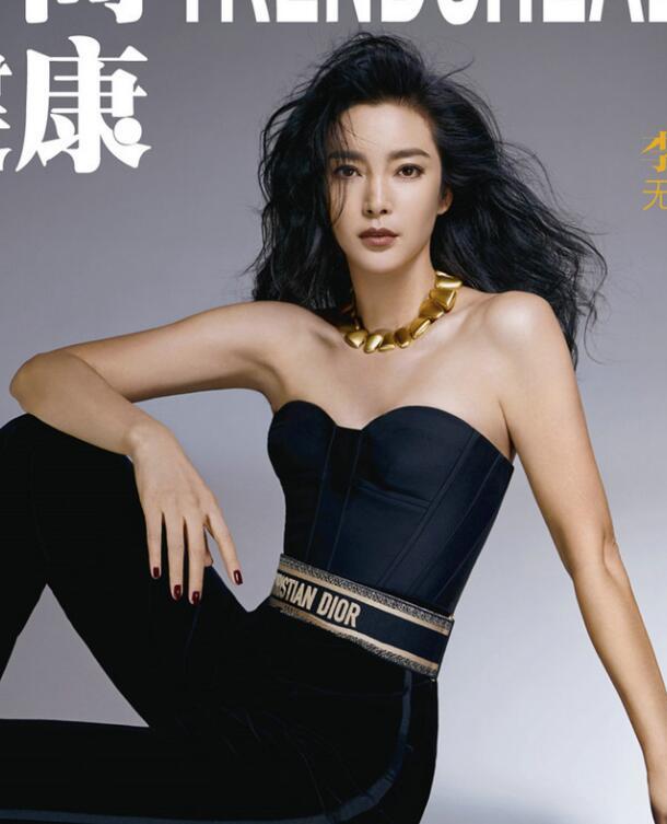 http://life.dzxwnews.com/aishenghuo/yule/2020/0707/45342.html