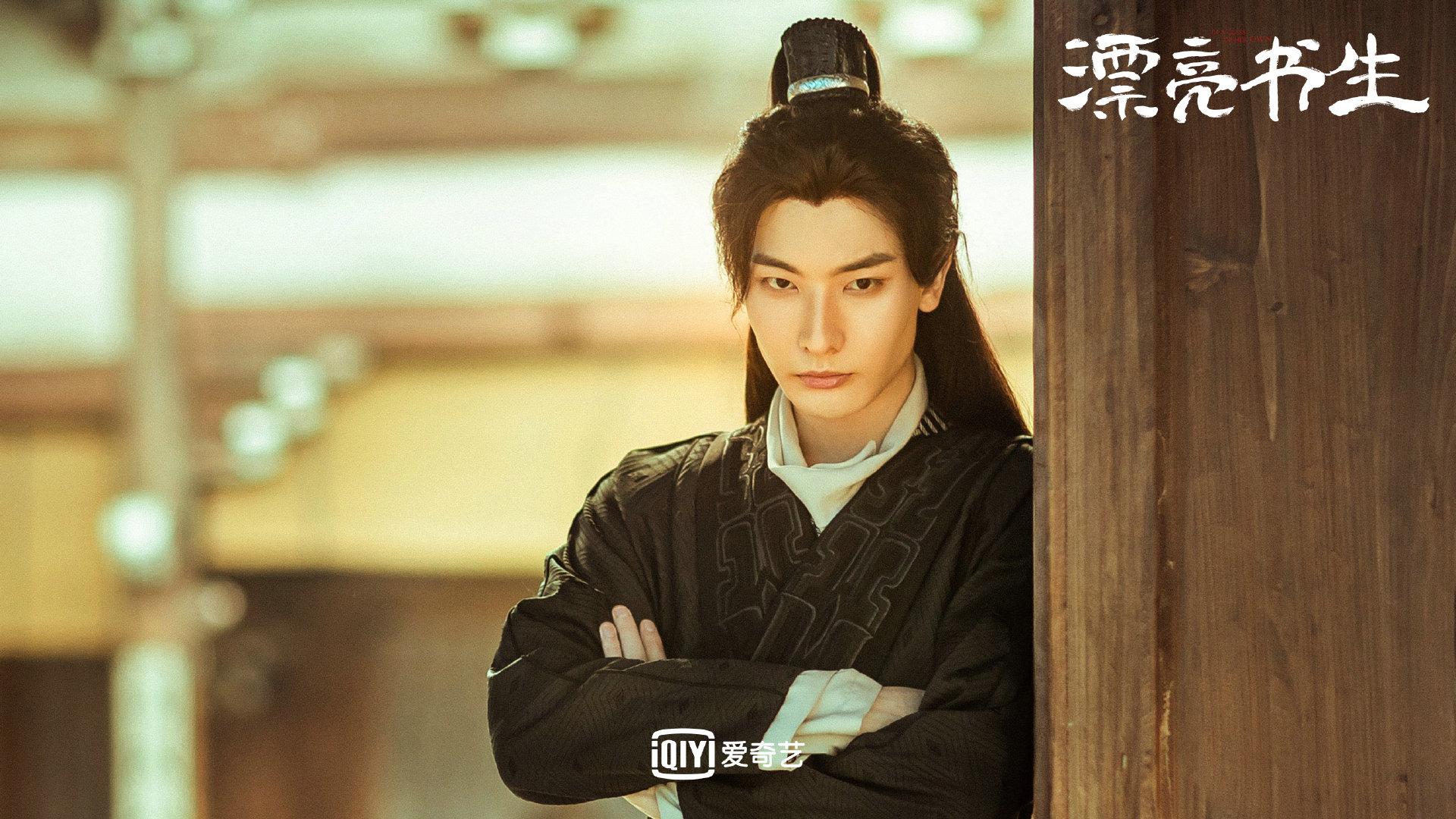 《漂亮书生》开播 王瑞昌饰武艺高强的叛逆少年雷泽信