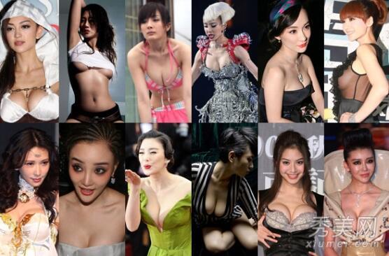 20大警钟胸女星 也是香港嫩模杰西卡· C(Jessica C)的中文绰号