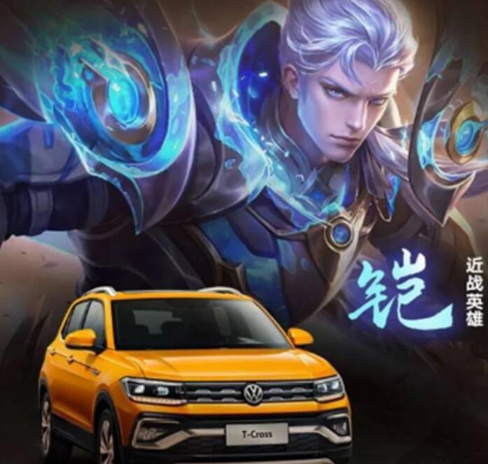 车企是如何迷上电子游戏的?跨界营销能为汽车品牌带来什么?