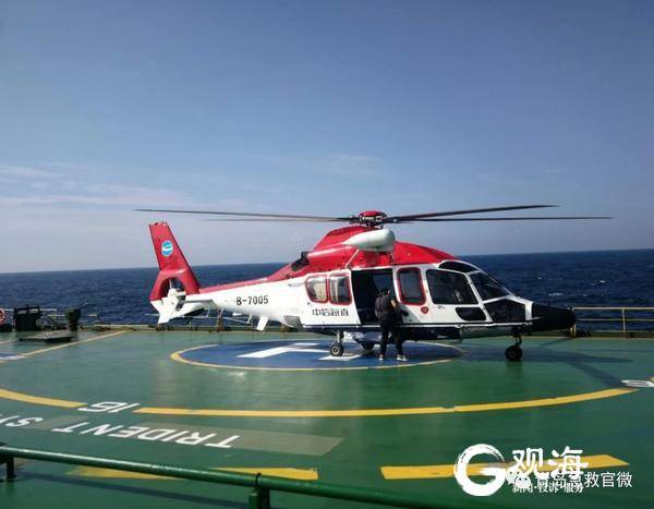 船员突发心脏病 空中120紧急出动多部门联合救援