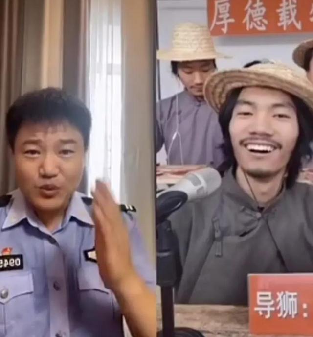 """""""反诈警官老陈""""成为新网红 和他连麦的主播更是赚了很多"""